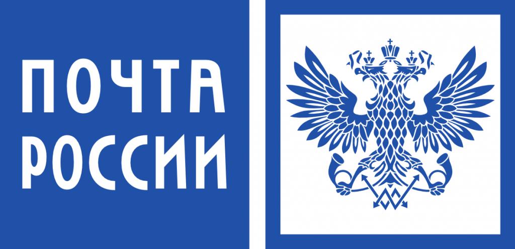 Почта России — HR Helpdesk